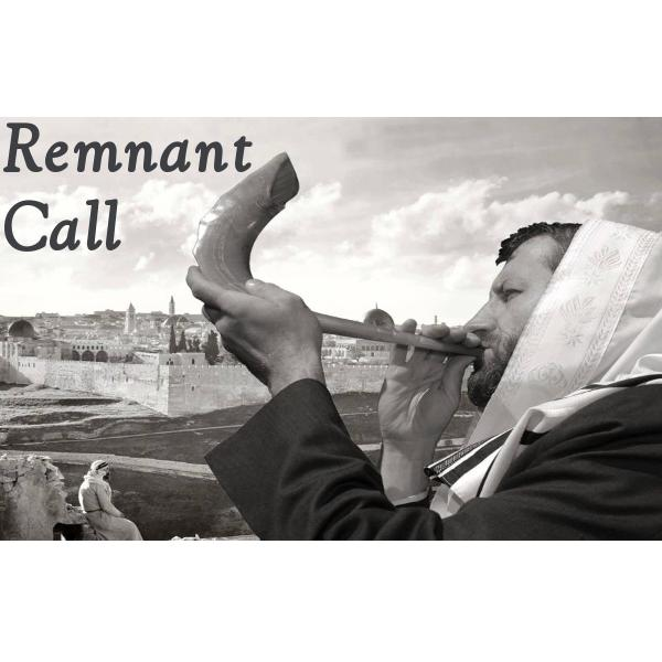Remnant Call