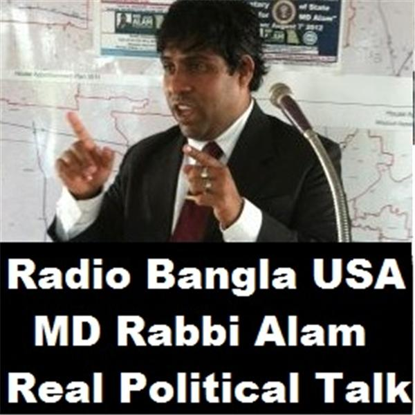US Bangla Radio Host MD Rabbi Alam