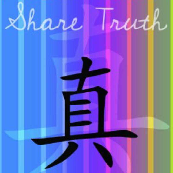 The Share Truth Movement