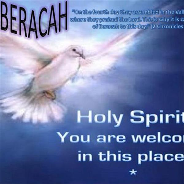 Beracah Ministries