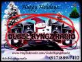 Dubol Ryngz Radio/Ent/Tv